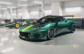Lotus: Ποδαρικό με ηλεκτροκίνητο